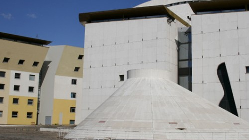 מוזיאון המוסיקה (צילום: טיים אאוט)