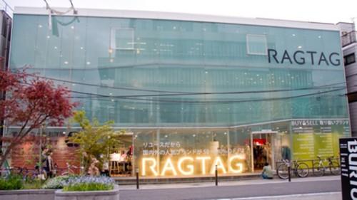 Ragtag (צילום: טיים אאוט)