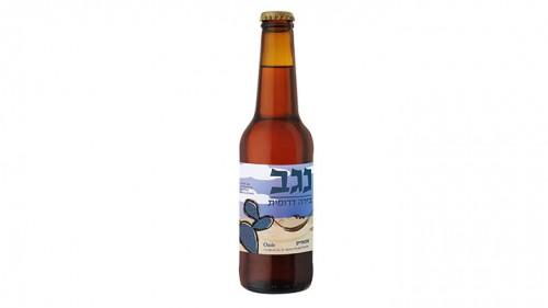 """בירה נגב. צילום: יח""""צ"""