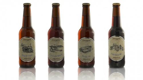"""בירה שריגים. צילום: יח""""צ"""