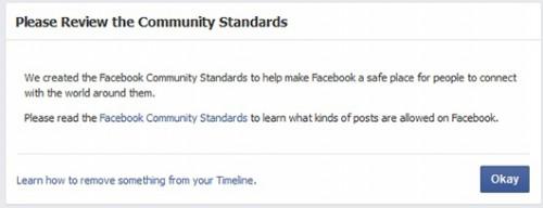 ההודעה על סגירת עמוד הפייסבוק של קנאביס (צילום מסך)