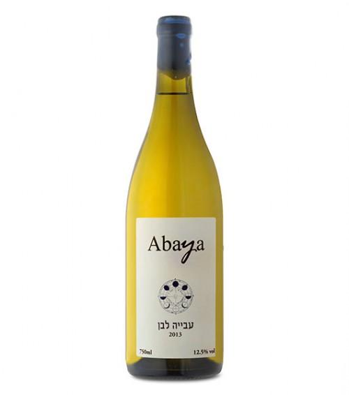 abaya-P