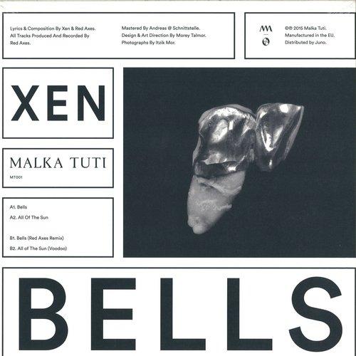 עטיפת התקליט Xen