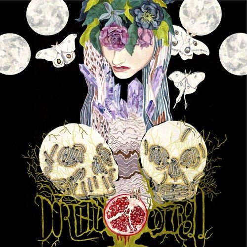 אלבום הבכורה של Dorthia Cottrell