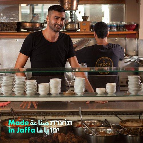 שילה, דור שלישי של מסעדנים במשפחת גואטה (צילום: אדם רבינוביץ)