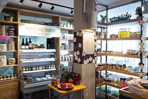 החנות של לואיז (צילום: שרית גופן)