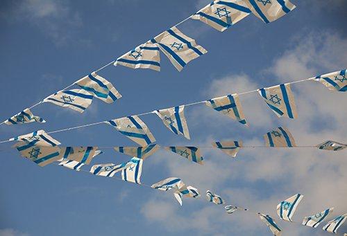 יום העצמאות (צילום: שאטרסטוק)