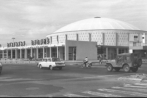 בימים יפים יותר. הסינרמה בשנות השישים (צילום: לעם)