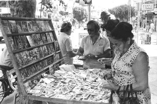 """אלנבי של שנות ה-50. צילום: משה פרידמן, לע""""מ"""