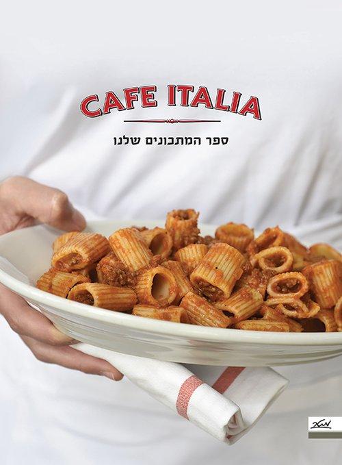 המתכונים נחשפים, קפה איטליה. צילום: מיכל רביבו