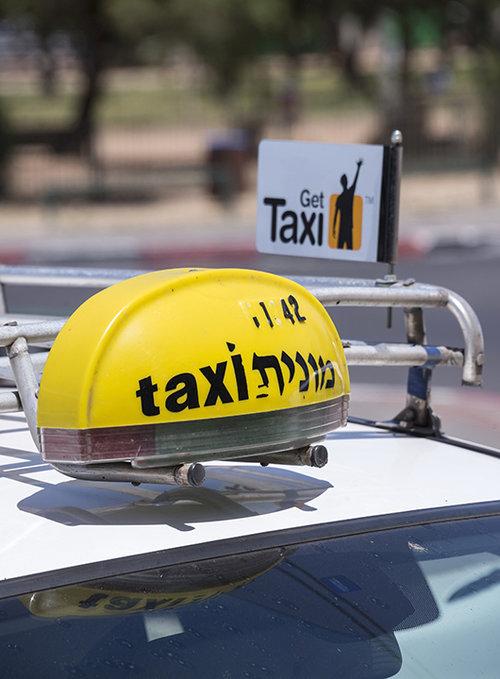קחו מונית. צילום: שאטרסטוק