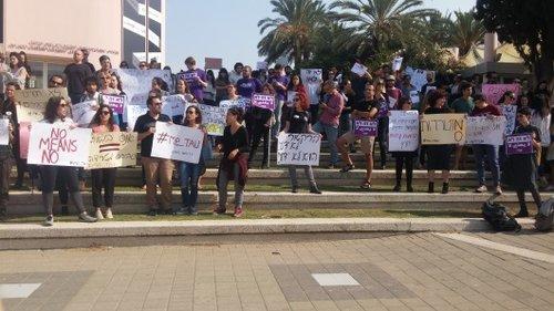 הפגנה באוניברסיטת תל אביב. צילום: דורי בן אלון
