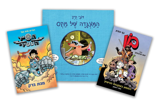 למה ילדי ישראל מגלים את הקומיקס רק בשנים האחרונות?
