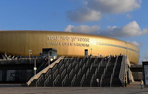 איצטדיון סמי עופר בחיפה (צילום: GettyImages)