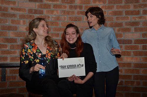 """זנדברג מלקטת את נשות הערב לרגע פוליטי-פמיניסטי. צילום: יח""""צ"""